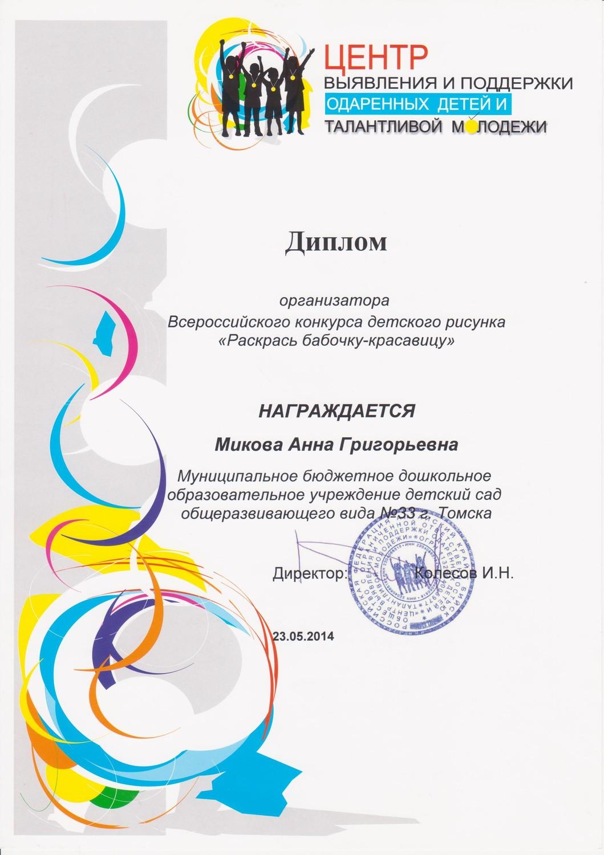 Рисунок ахметова с конкурса